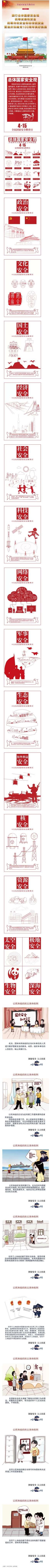 网页捕获_15-4-2021_111839_mp.weixin.qq.com.jpeg